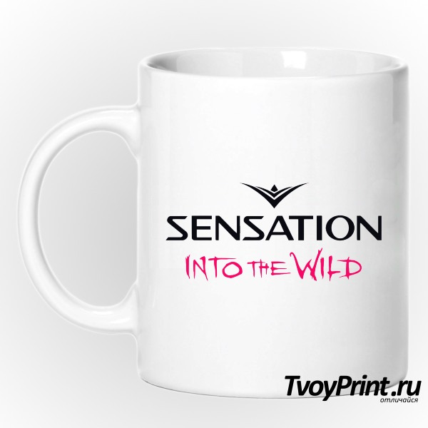 Кружка Sensation into the wild