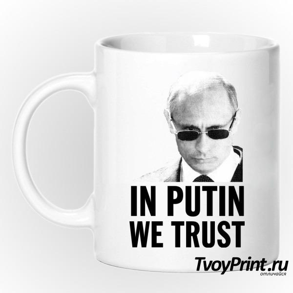 Кружка Мы верим в Путина