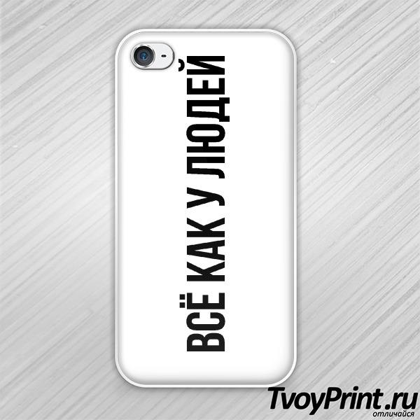 Чехол iPhone 4S Всё как у людей
