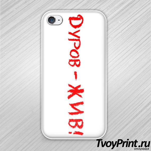 Чехол iPhone 4S Дуров-жив!