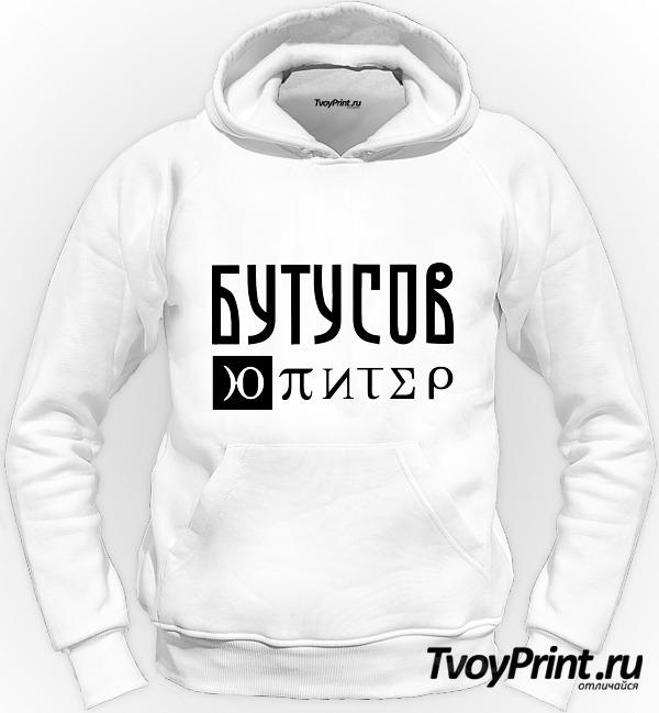 Толстовка Бутусов Ю-Питер