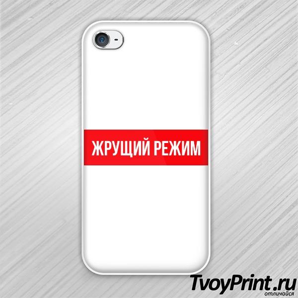 Чехол iPhone 4S жрущий режим