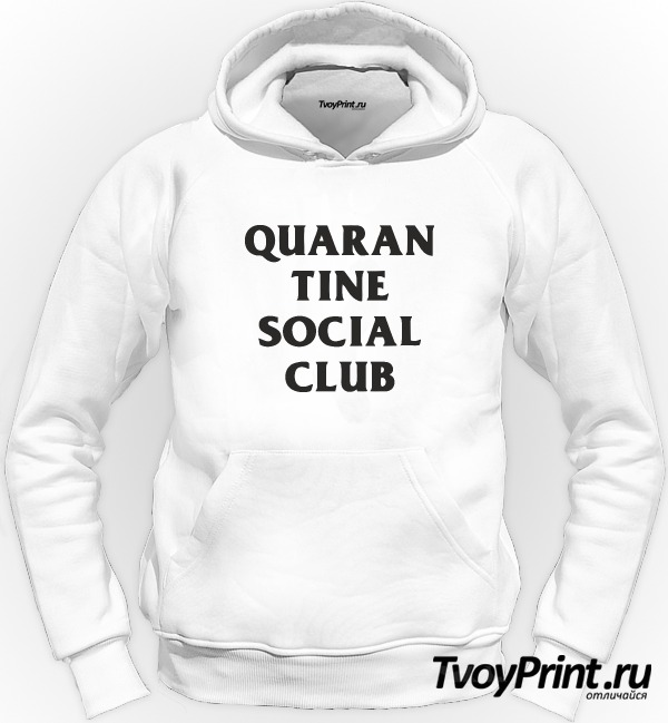 Толстовка QUARAN TINE SOCIAL CLUB