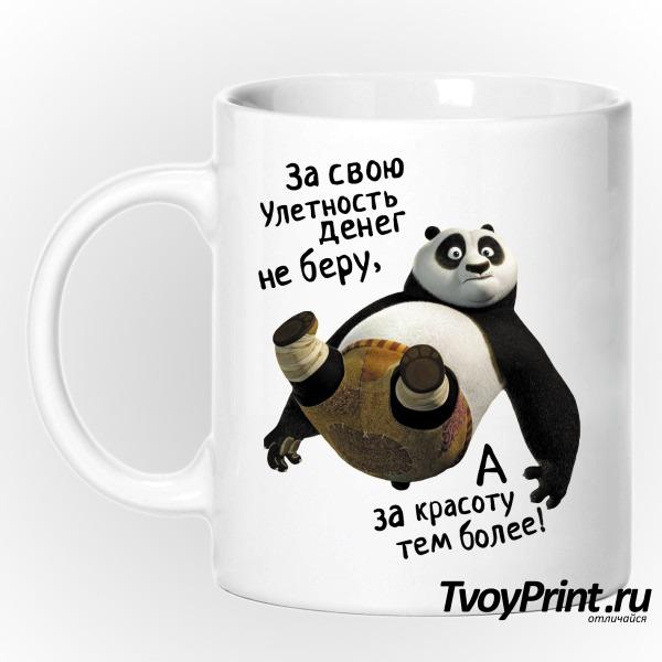 Кружка Улётная Кунг-фу Панда