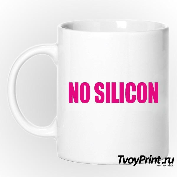 Кружка No silikon