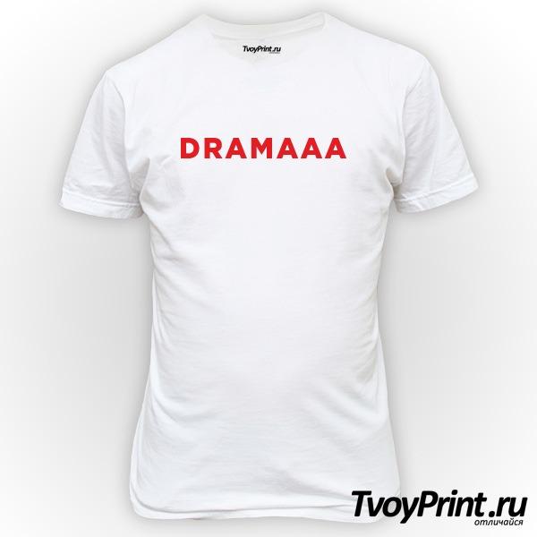 Футболка DRAMAAA