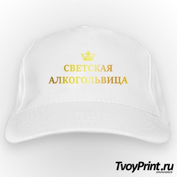 Бейсболка СВЕТСКАЯ АЛКОГОЛЬВИЦА