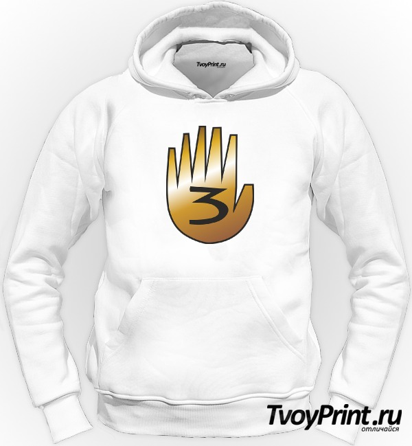 Толстовка шестипалая рука Гравити фолз