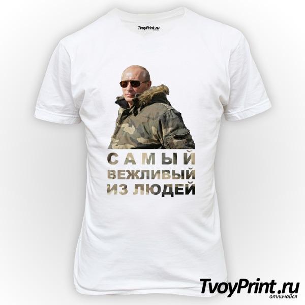 Футболка Путин: самый вежливый из людей