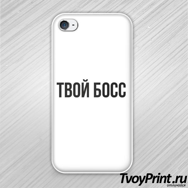 Чехол iPhone 4S твой босс
