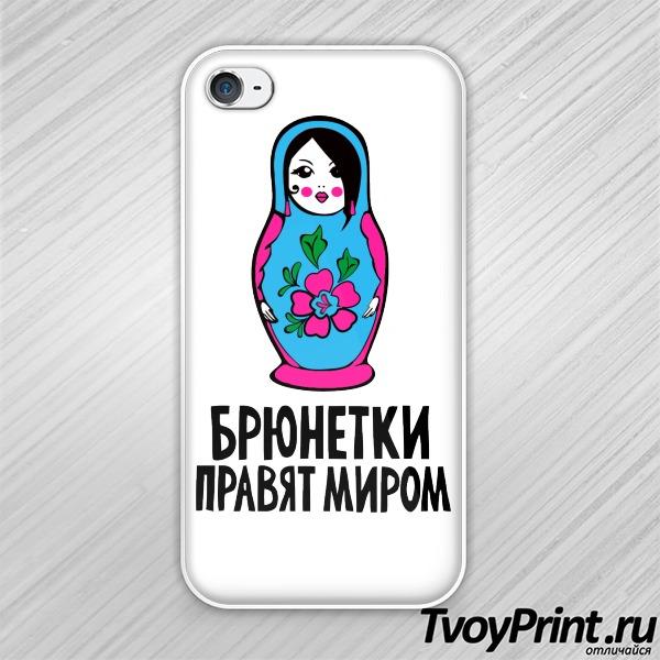 Чехол iPhone 4S Брюнетки правят миром