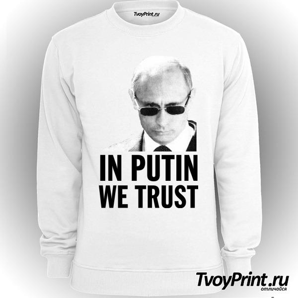 Свитшот Мы верим в Путина