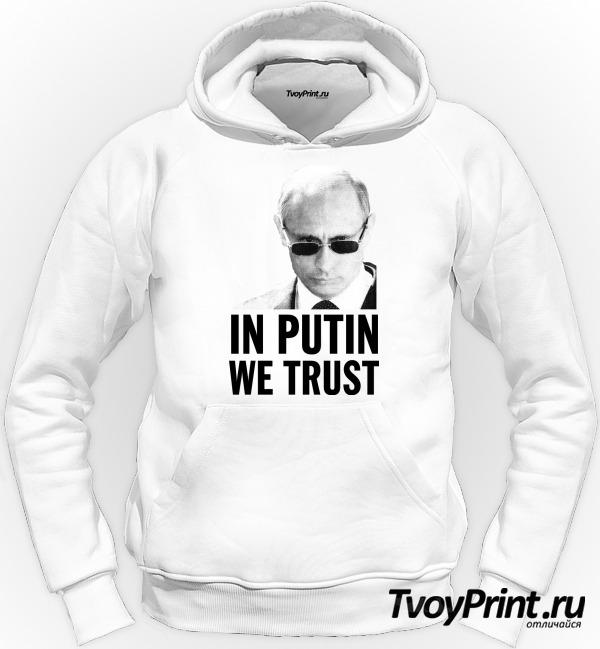 Толстовка Мы верим в Путина