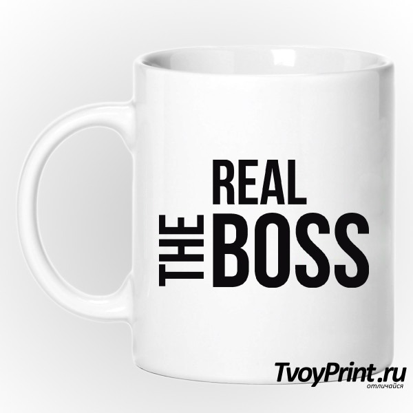 Кружка The real boss