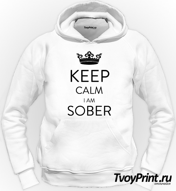 Толстовка Keep calm Im sober