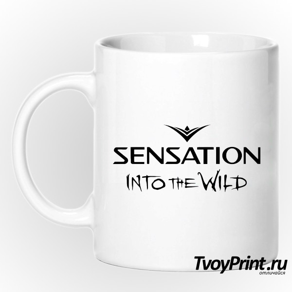 Кружка Sensation into the wild 2014
