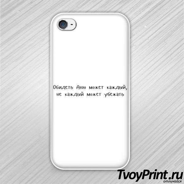 Чехол iPhone 4S Обидеть Аню может каждый