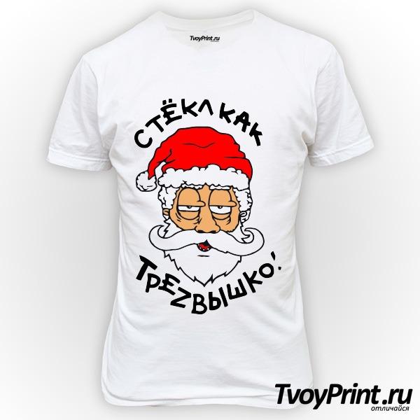 Футболка Пьяный Дед Мороз