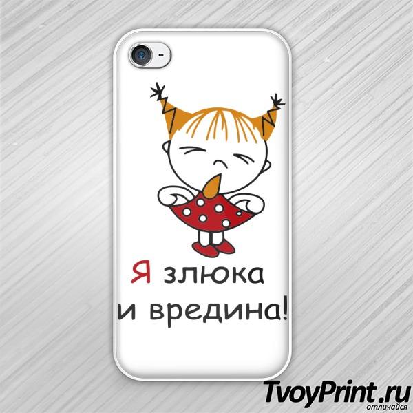 Чехол iPhone 4S Я злюка и вредина