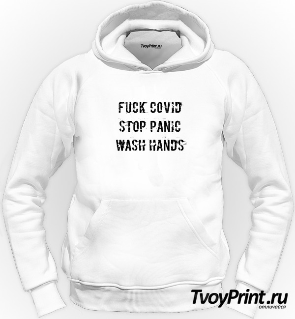 Толстовка fuck covid stop panic wash hands