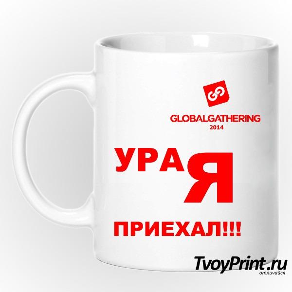 Кружка Global Gathering (1)