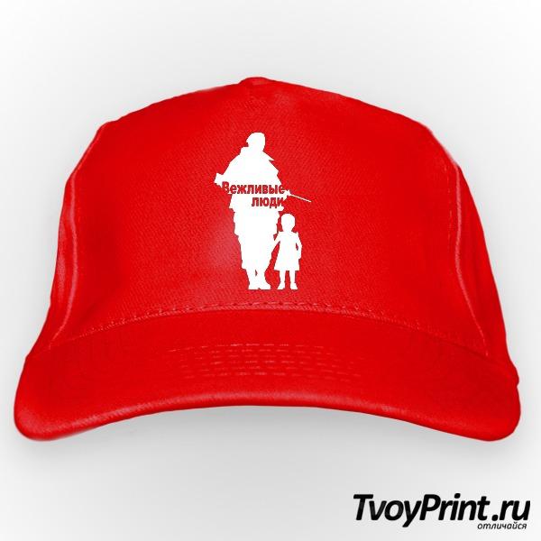 Бейсболка Вежливые люди (солдат с девочкой)