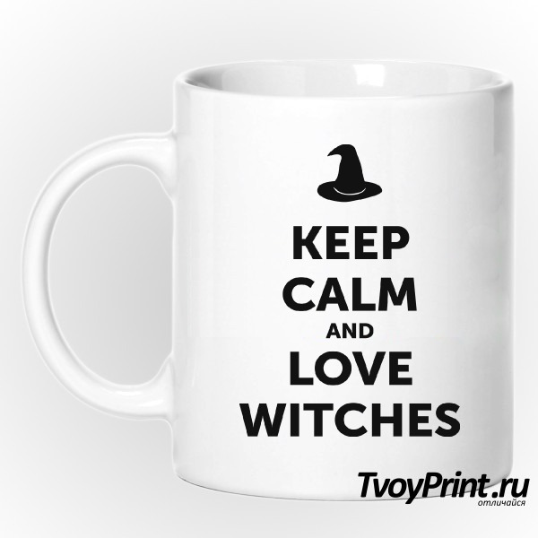 Кружка Keep calm and love witches