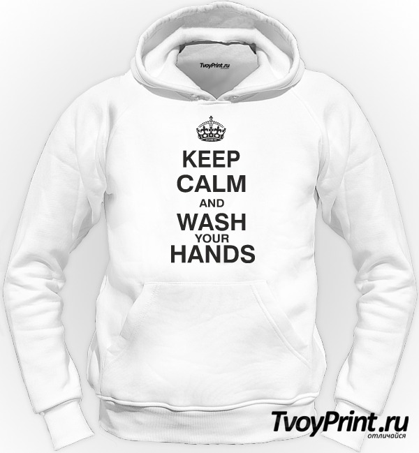 Толстовка KEEP CALM AND WASH YOUR HANDS