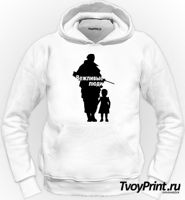 Толстовка Вежливые люди (солдат с девочкой)