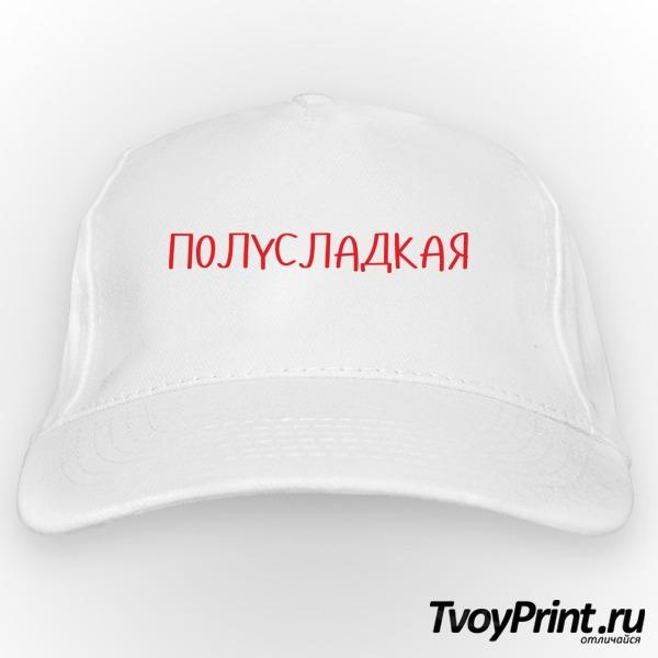 Бейсболка Полусладкая