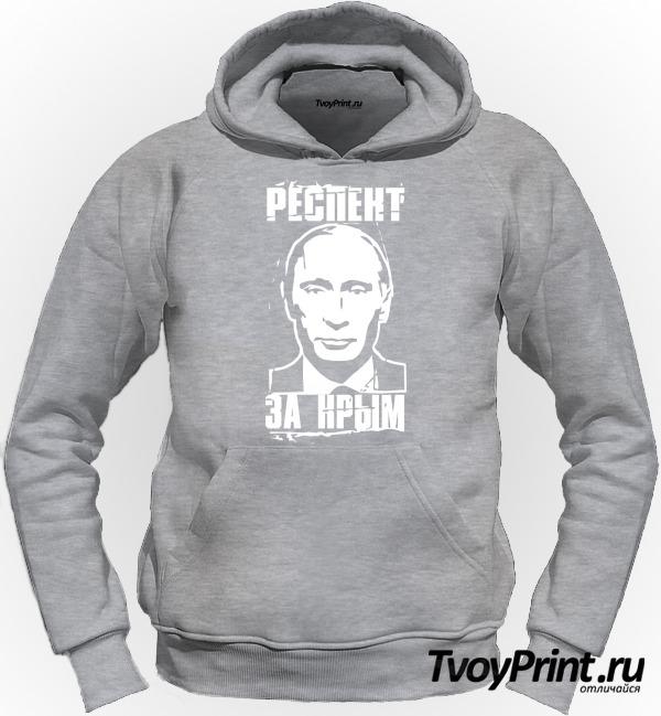 Толстовка Путин: Респект за Крым