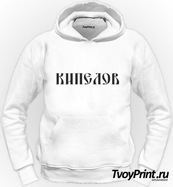 Толстовка Рок над Волгой (Кипелов)