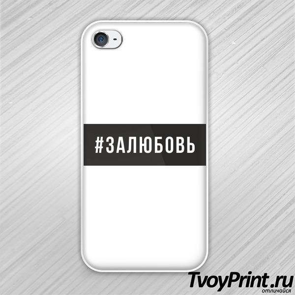 Чехол iPhone 4S за любовь