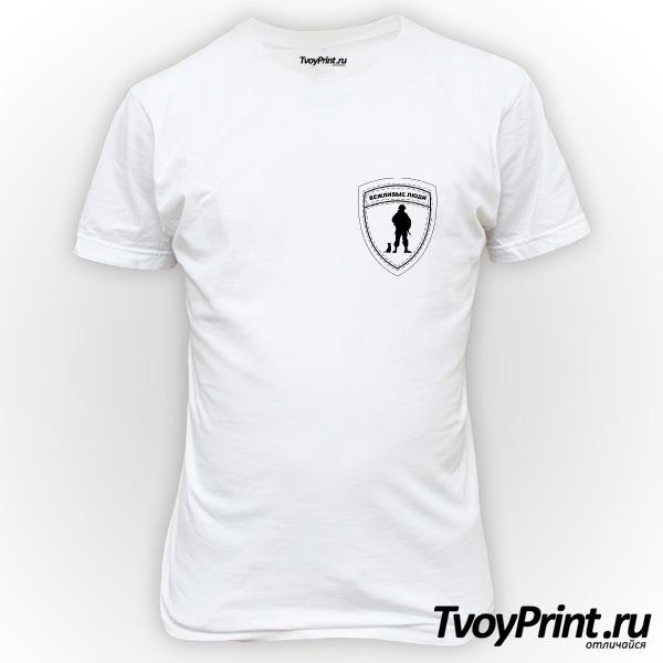 Футболка Вежливые люди (знак на груди)