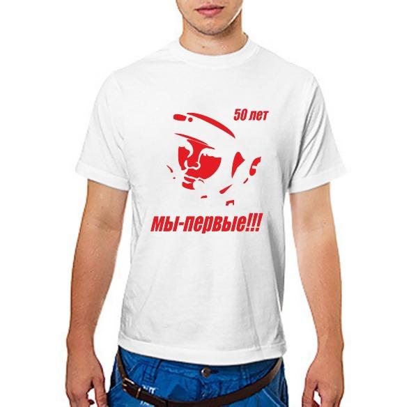 Футболка Гагарин (6)